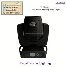 (TSC015) 230w 7r beam moving head light Original China copy sharpy with good feedback