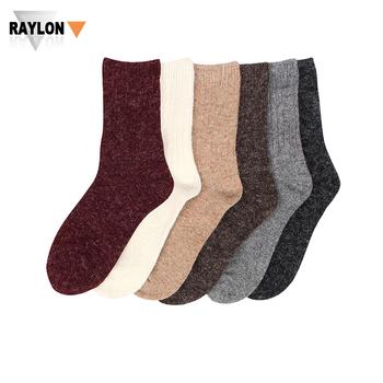 RL-1374 womens wool socks merino wool socks womens best wool socks for women 98516e3de0