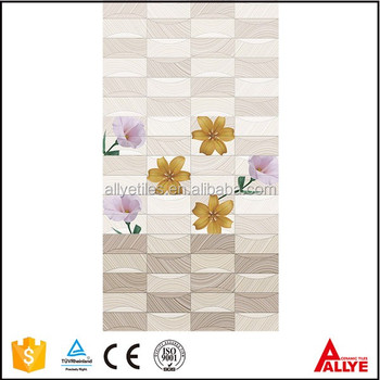 China Supplier Decorative Ceramic Wall Tiles Latest Design Manufacturer