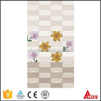 . China Supplier 3d Decorative Ceramic Wall Tiles Latest Design Wall Tiles  Manufacturer   Buy 3d Wall Tiles Latest Design Wall Tiles Decorative China