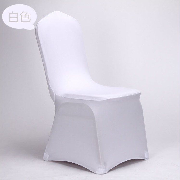 Spandex Chair Covers Spandex Chair Covers Suppliers and – Lycra Chair Covers