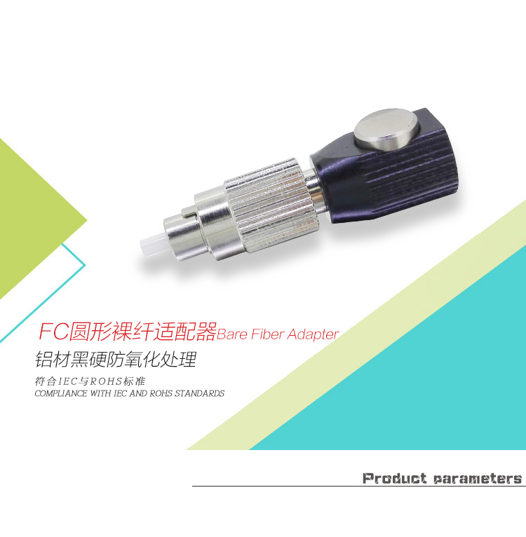 Black Color Sma Metal Round Type Fc Bare Fiber Optic Coupler - Buy Fiber  Optic Coupler,Sma Fc Adapter,Bare Fiber Optic Adapter Product on Alibaba com