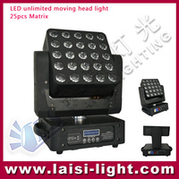 LS Infinite 25*15W led matrix, 5x5 Beam Moving head, matrix beam flexible led dot matrix