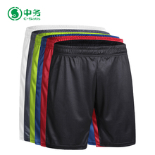 Hohe Qualität Sommer Quick Dry Sublimation Herren Jugend <span class=keywords><strong>Plain</strong></span> <span class=keywords><strong>Basketball</strong></span> <span class=keywords><strong>Shorts</strong></span>