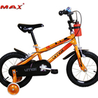 "12""-20"" bike Price children bicycle/kids bike CCC certificate YQ12-20"
