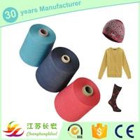 25%bamboo 35%Polyester 40%viscose blended yarn fancy yarn low price of bamboo yarn