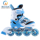 PU Wheels High Strength ALU Chassis Quad Skate Roller Inline Shoes