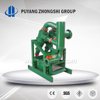 Desander for oil gas drilling big drilling rig
