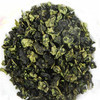 Free Sample Organic GABA High Mountain Taiwan Oolong Tea