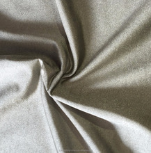 ( ISO9001:2000)Silver antibacterial fabric