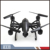 atmospheric pressure positioning HD camera photography drone multirotor helicopter