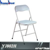 PVC Used Metal Folding Chairs
