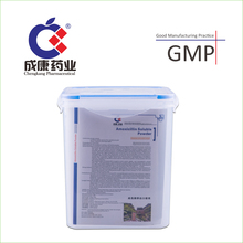 2018 Veterianey Medicine Amoxicillin Soluble Powder for Poultry Fever