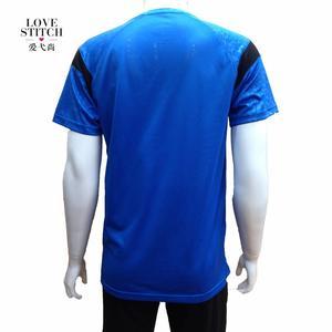 3e19bf81095fe Top 10 Best T Shirt Designs