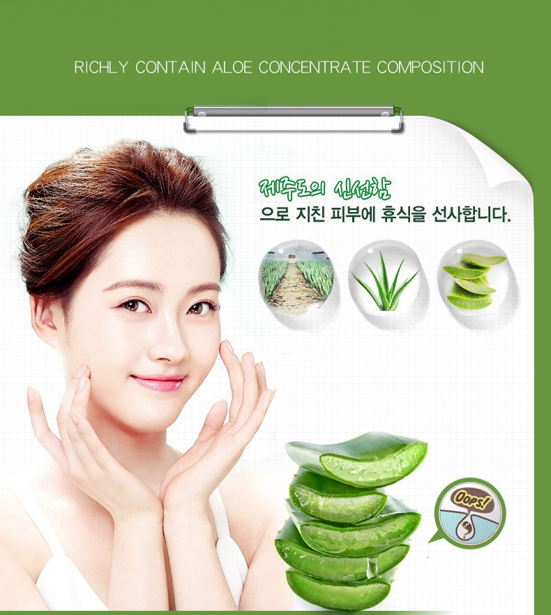 Aloe Moisturizing Cleanser facial cleanser oil control acne removing deep cleansing