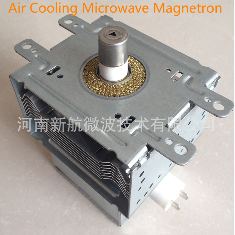 Microwave Oven Magnetron ~ Mhz lg microwave magnetron buy in