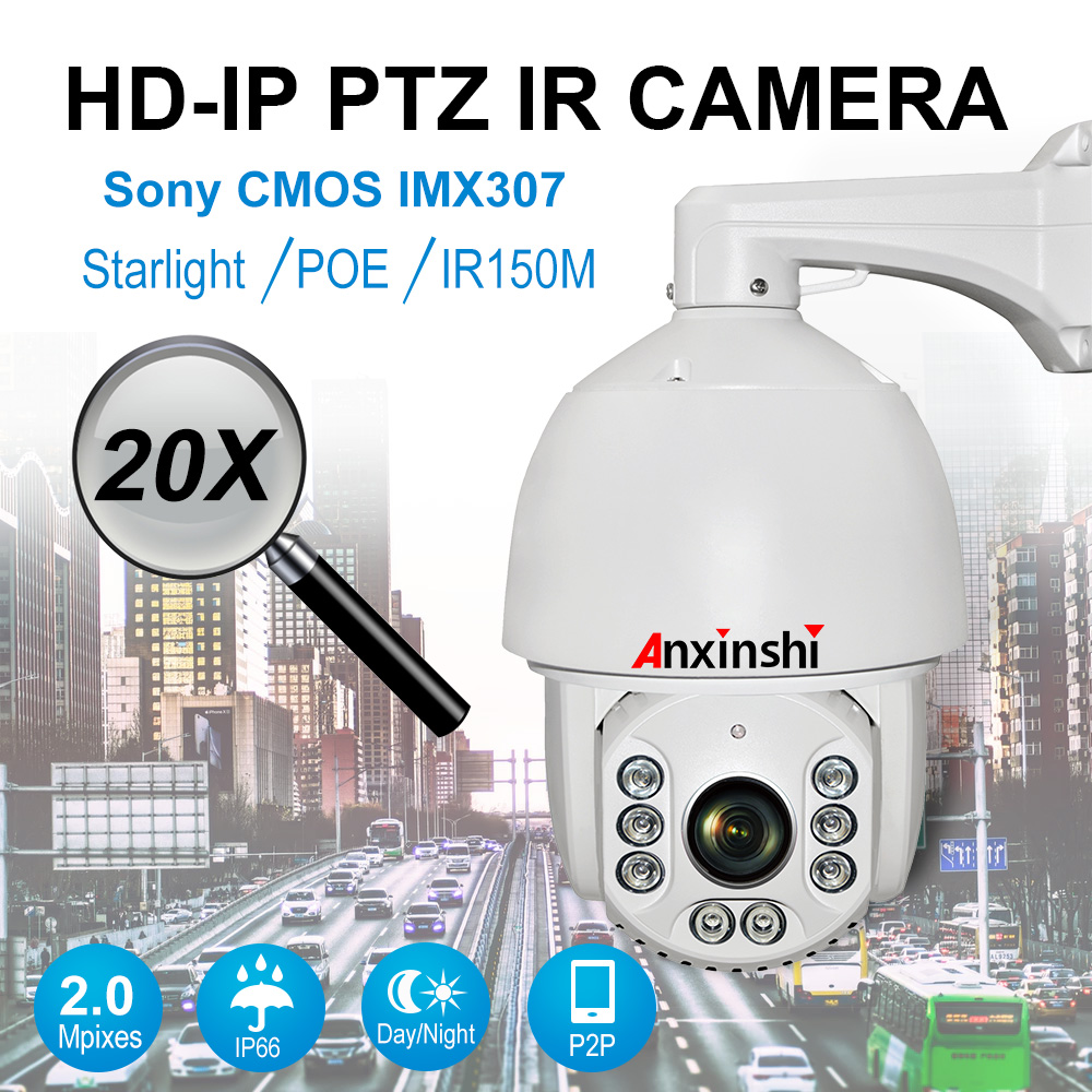 Anxinshi 2 Mpixels Starlight IP PTZ Camera IR 150M vandal-proof ir ip dome camera poe ip external dome camera
