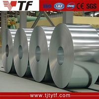 China product Best price sphc hot rolled steel strip