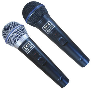 microphone car dm 70s wired dynamic microphone ktv conference lecture use buy microphone car. Black Bedroom Furniture Sets. Home Design Ideas