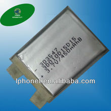 gps replacement battery