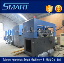 Direct deal Reliable Full Automatic PET Bottle Blowing Machine / Injection Blow Molding Machine For Sale