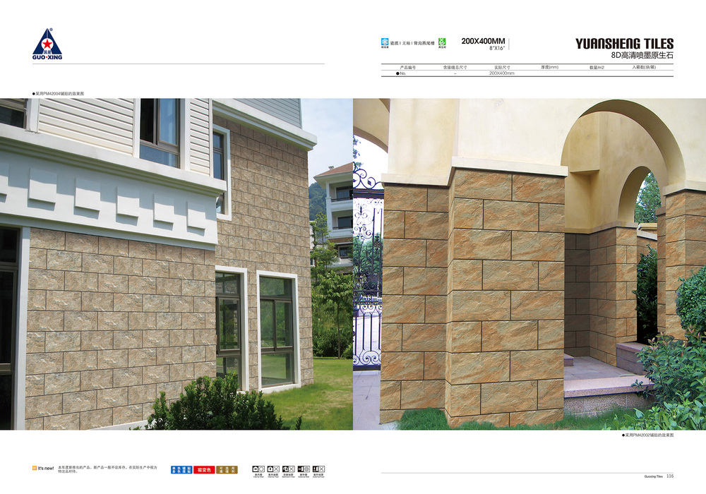 Best quality tiles front wall exterior wall designs of for Wall design outside house