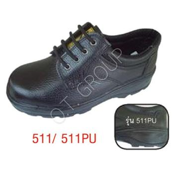 Leather Boots - 511 - 511pu