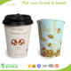 TheBEST high quality custom logo printed single wall foaming cafe paper cup