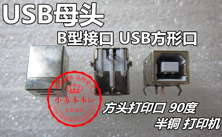 Ch35x pci parallel