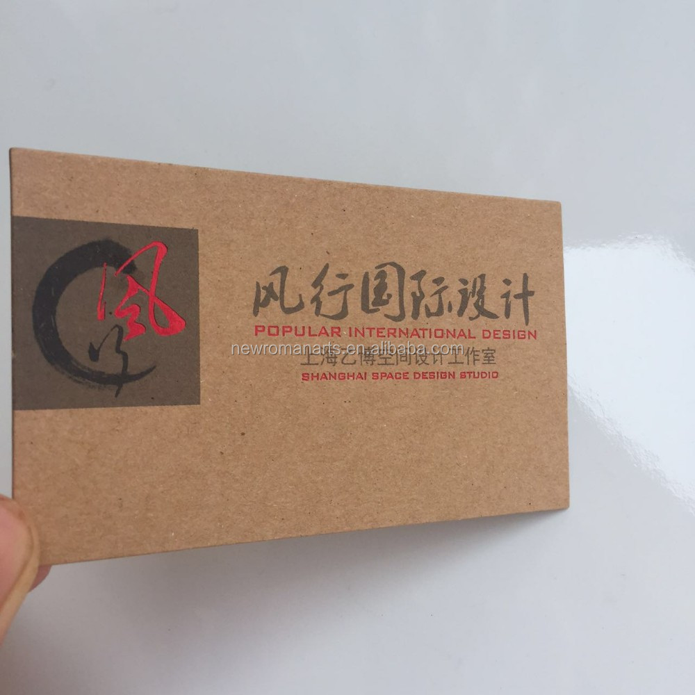 Fancy business card design fancy business card design suppliers fancy business card design fancy business card design suppliers and manufacturers at alibaba magicingreecefo Gallery