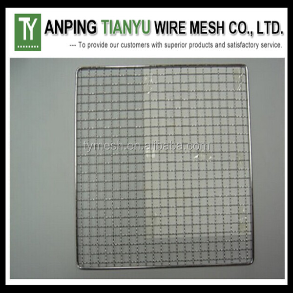 Oven Mesh Tray