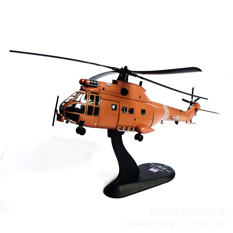 Hot sale 1 32 Scale Alloy die cast Helicopter Model
