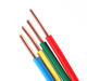 Hot sale factory direct price insulated wire cable