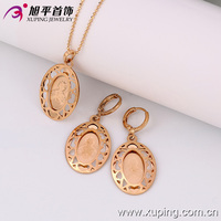 C212102--63158 China Wholesale Xuping Fashion Delicate Rose Gold Color Jewelry Set in Religion Style