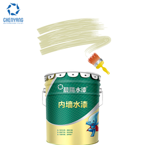 Hardcover children's room wall scuff resistance polyurethane coating paint