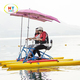Most Popular Water Bike Water Bicycle Sea Bikes Water Pedal Boat For Sale