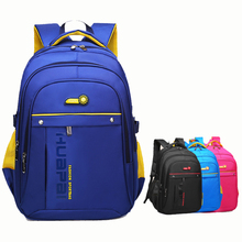 <span class=keywords><strong>학교</strong></span> bags 2019 wholesale 새 design backpack bag school 멋을 낼 kids backpack school bag
