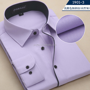 Fashion high quality black collar Men's Non Iron Shirt Slim Fit Solid Color Dress Shirt