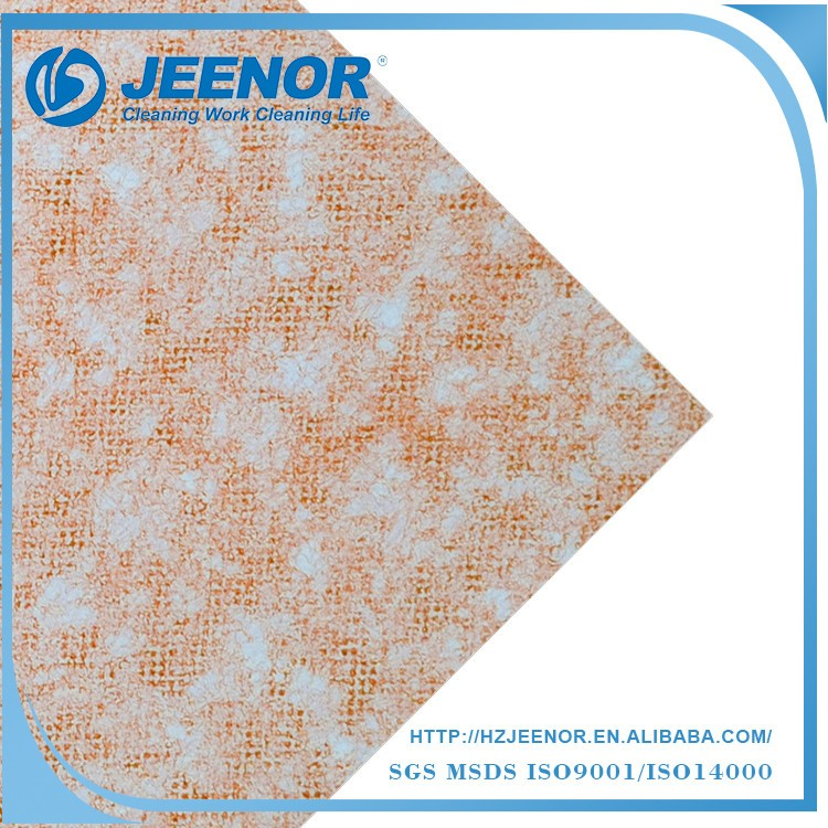 High quality scrubby meltblown polypropylene lint cleaning cloth