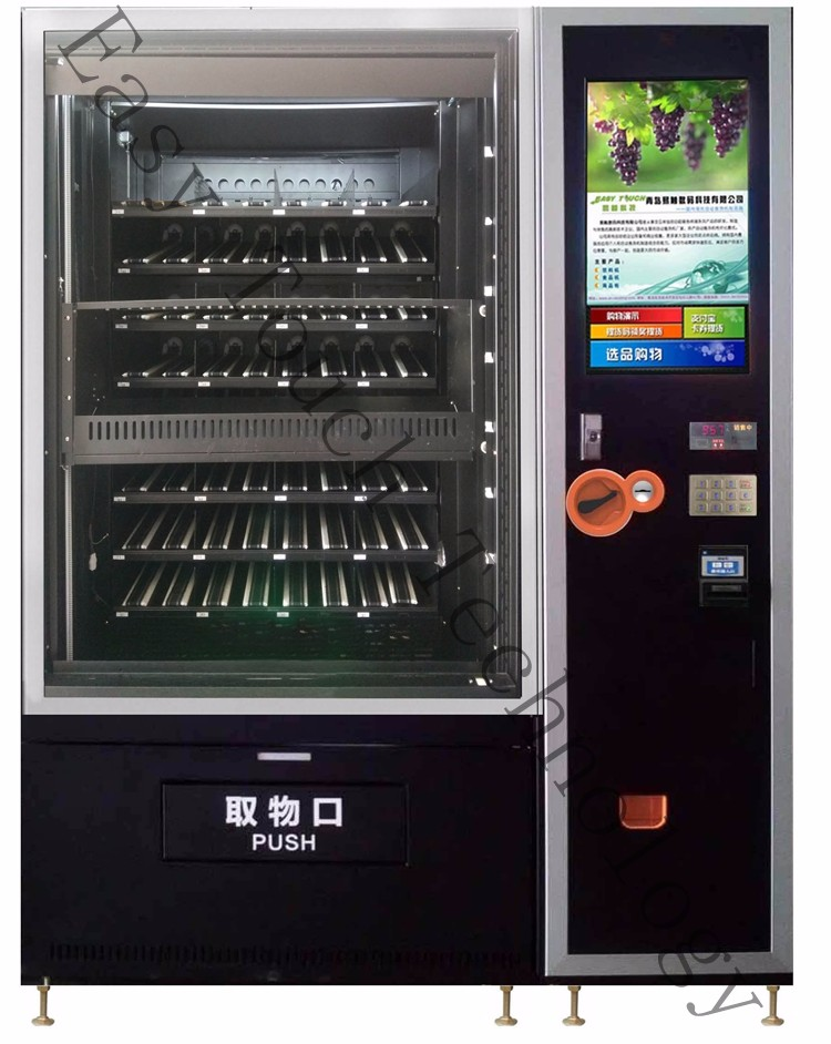 egg vending machine for sale