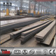 construction prefabricated type of cantilever steel structure