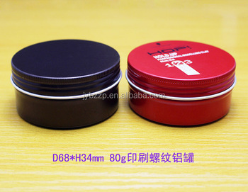 Eos Lip Balm Containeraluminium Can Hotsale Alibaba China60g Black Tins Buy 60g Black Tinsmetal Lip Balm Containerpromotional Metal Cans Product