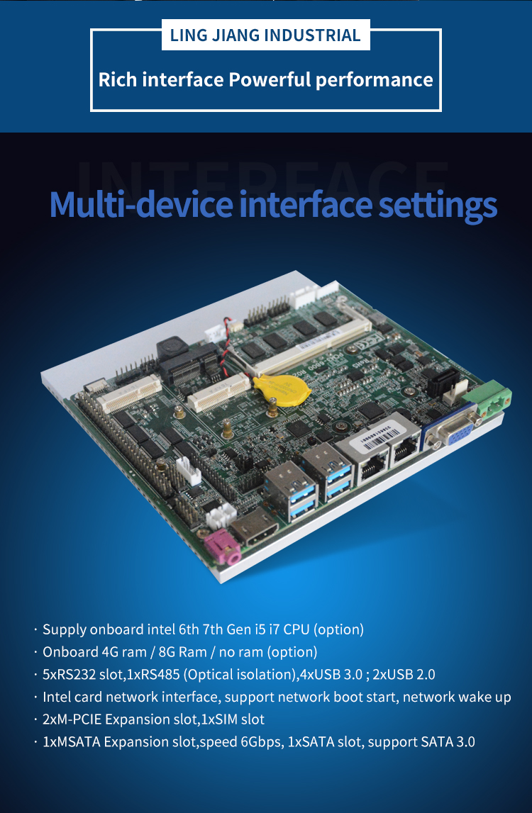 Intel 7th Kabylake i7 MINI ITX x86 industrial motherboard 4G ram slot tablet PC mini pc computer industrial motherboard