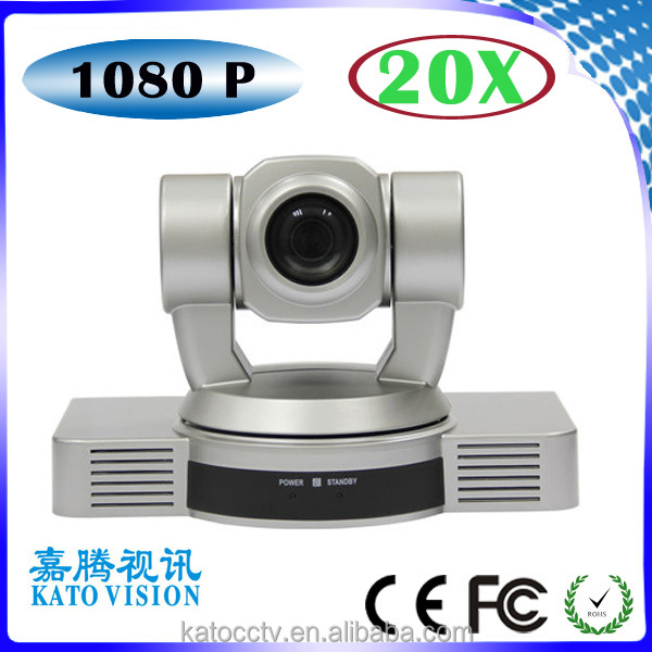 1080p HD Video Out PTZ camera with 20x optical zoom Video Conferencing Solutions