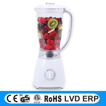 450W kitchen electrical household appliance