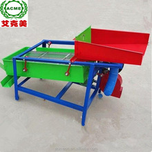 household wheat cleaner screen / grains vibrating screen