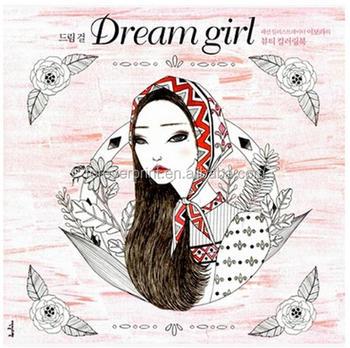 Dream Girl Adulto Descompresión Coloring Book Diseño De Moda ...