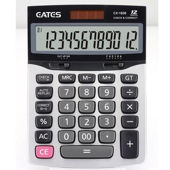 Sciplus low vision scientific calculator.