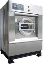 Aktion Waschmaschine Marken Einkauf Waschmaschine Marken