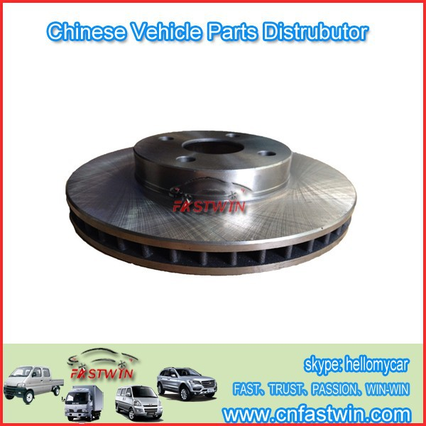 Original China Auto Parts for Lifan Car 320/ 520/620 Brake Disc